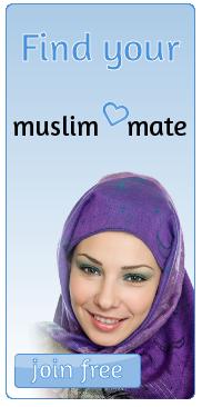 Muslim mate banner 1